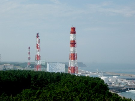 Risques accident nucleaire Japon